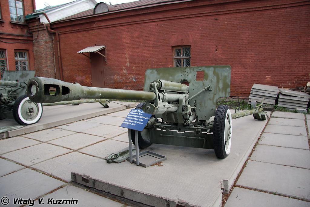 76-мм пушка ЗИС-3 (76-mm ZIS-3)