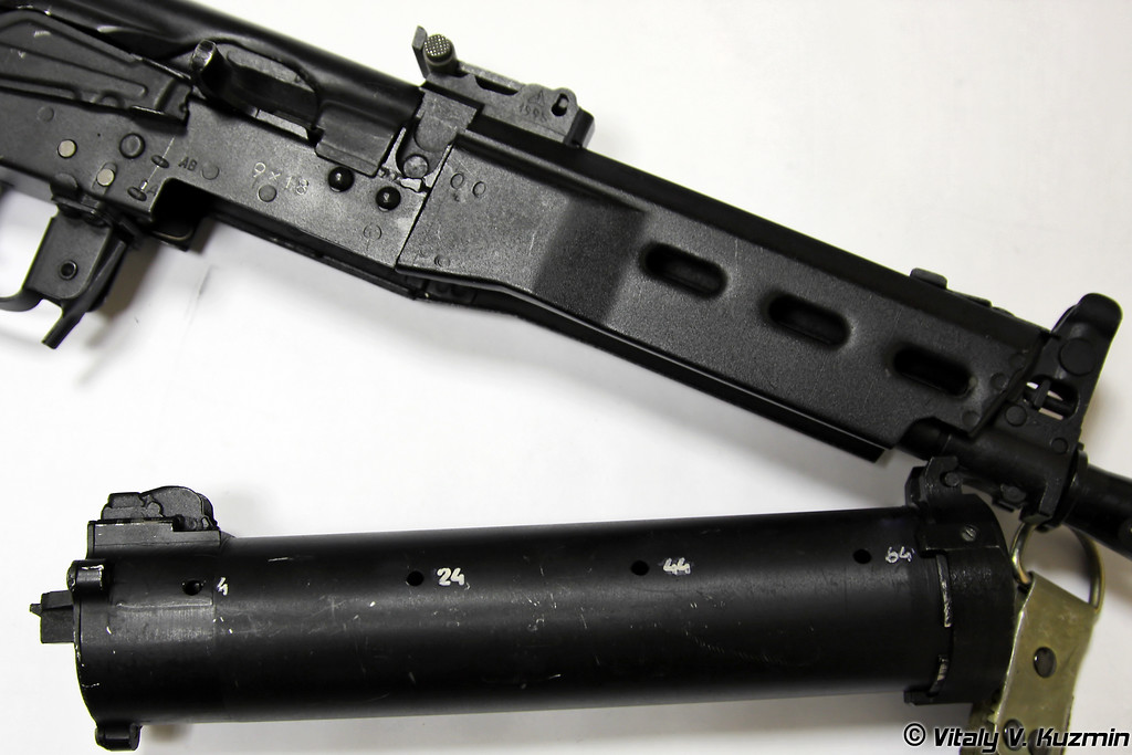 9х18-мм пистолет-пулемет ПП-19 Бизон-2 (9x18mm submachine gun PP-19 Bizon-2)