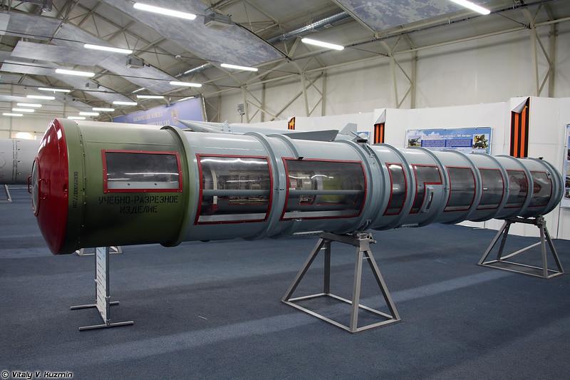 Транспортно-пусковой контейнер c ЗУР 5В55 ЗРК С-300П (5V55 missile S-300P)