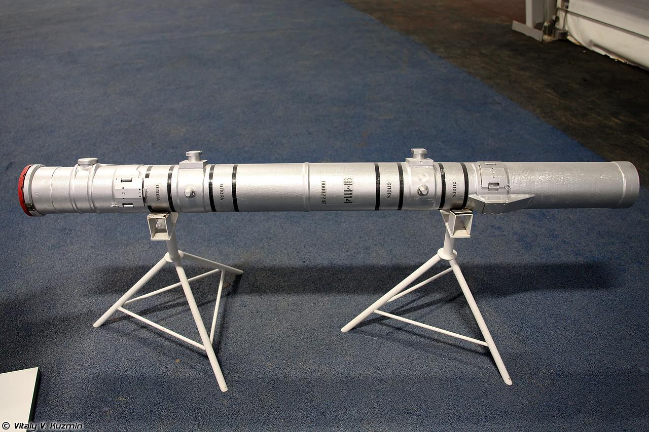 Ракета 9М114 ПТРК Штурм (9M114 Shturm ATGM)