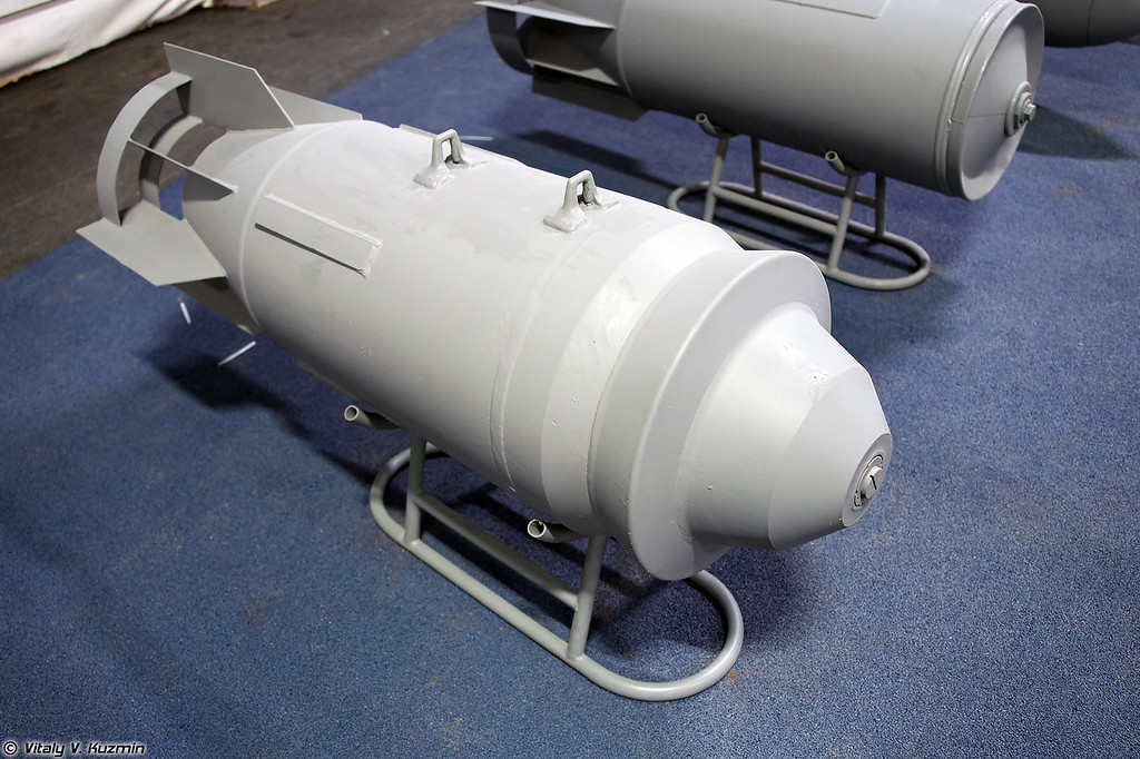 Фугасная авиационная бомба ФАБ-500 М54 (FAB-500 M54 aerial bomb)