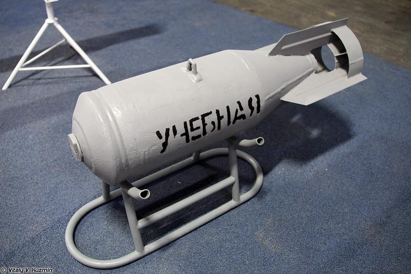 Осколочно-фугасная авиабомба ОФАБ-100-120 (OFAB-100-120 aerial bomb)