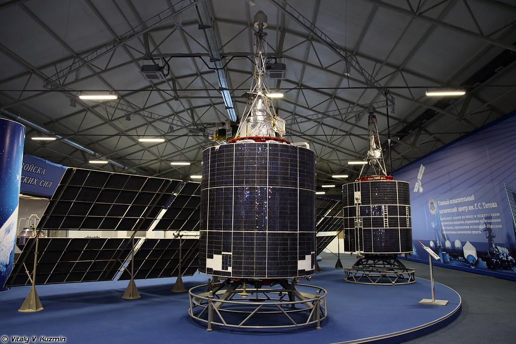 Космический аппарат Циклон (Tsiklon spacecraft)