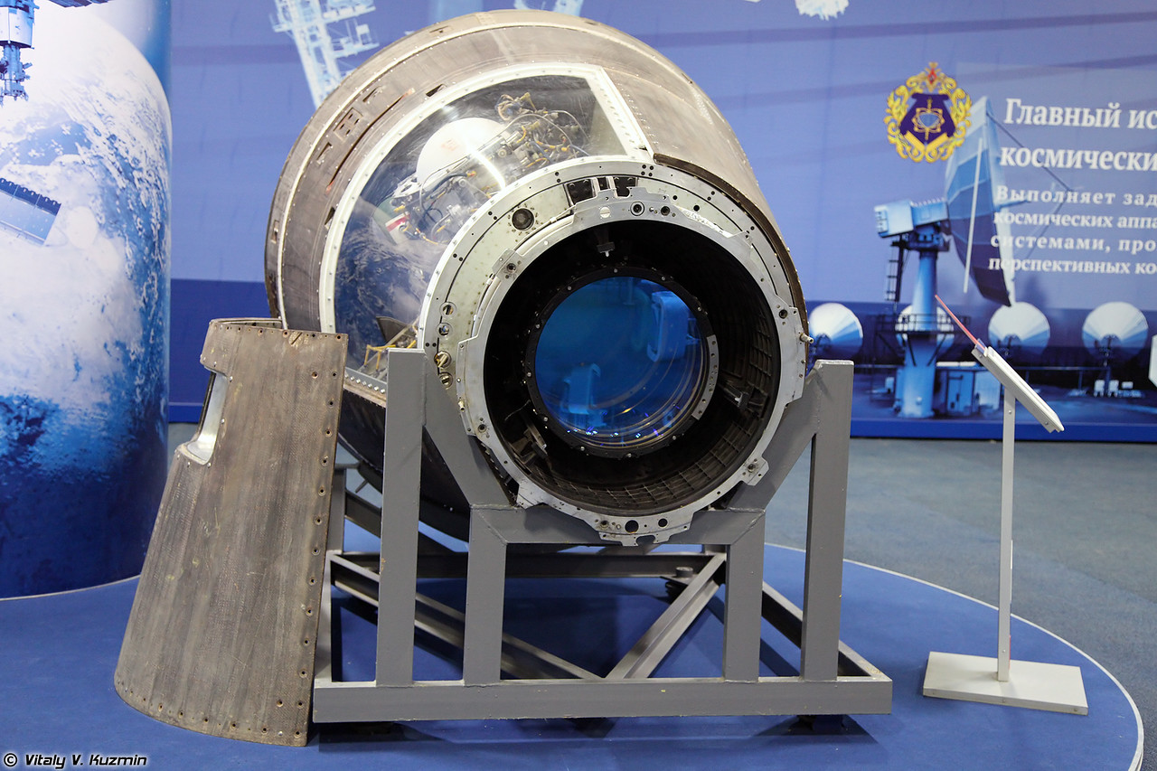 Часть космического аппарата Лазурь (Part of Lazur spacecraft)