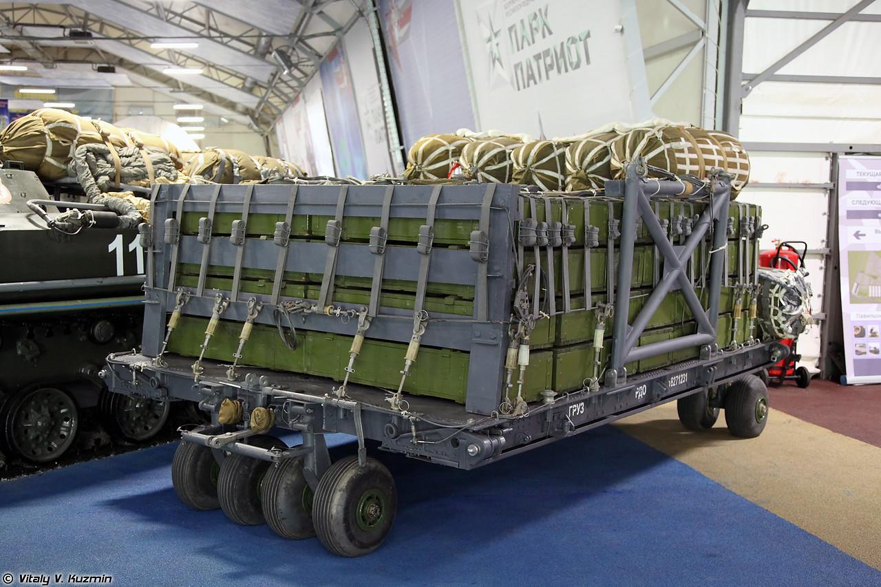 Парашютная платформа П-7 (P-7 cargo parachute delivery system)