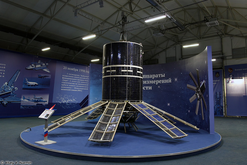 Космический аппарат ГЕО-ИК (GEO-IK spacecraft)