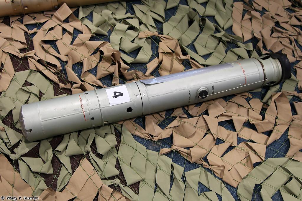 Гидроакустический буй РГБ-16МК (RGB-16MK sonobuoy)