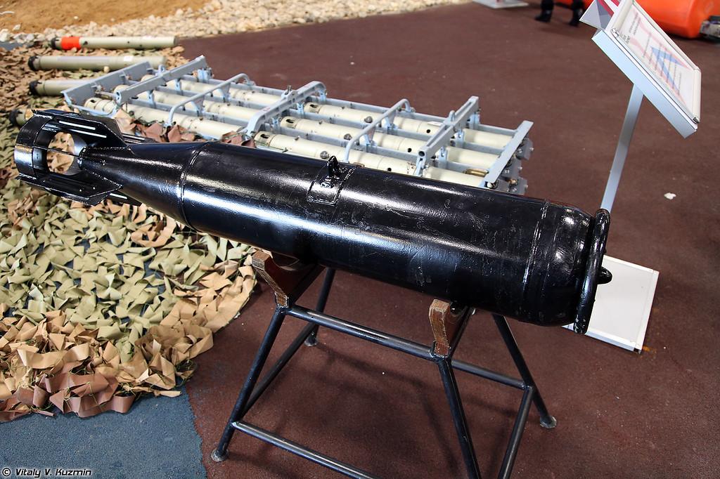 Противолодочная авиабомба ПЛАБ-250-120 (PLAB-250-120 antisubmarine bomb)