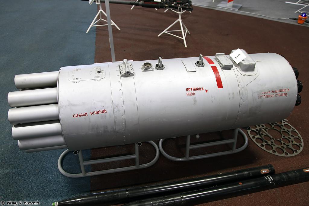 Подвесной блок Б-8В20 (B-8V20 rockets pod)