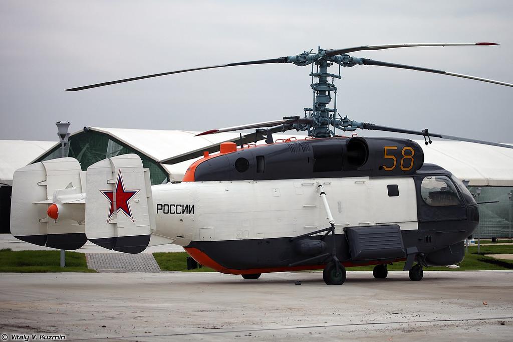 Ка-27 (Ka-27)