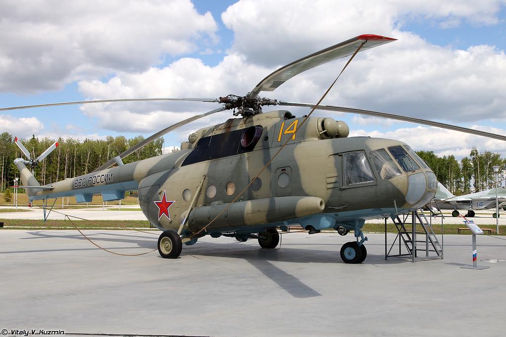 Ми-8МТ (Mi-8MT)