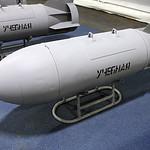 ????????????? ??????????? ????? ???-500 (ZAB-500 aerial bomb)