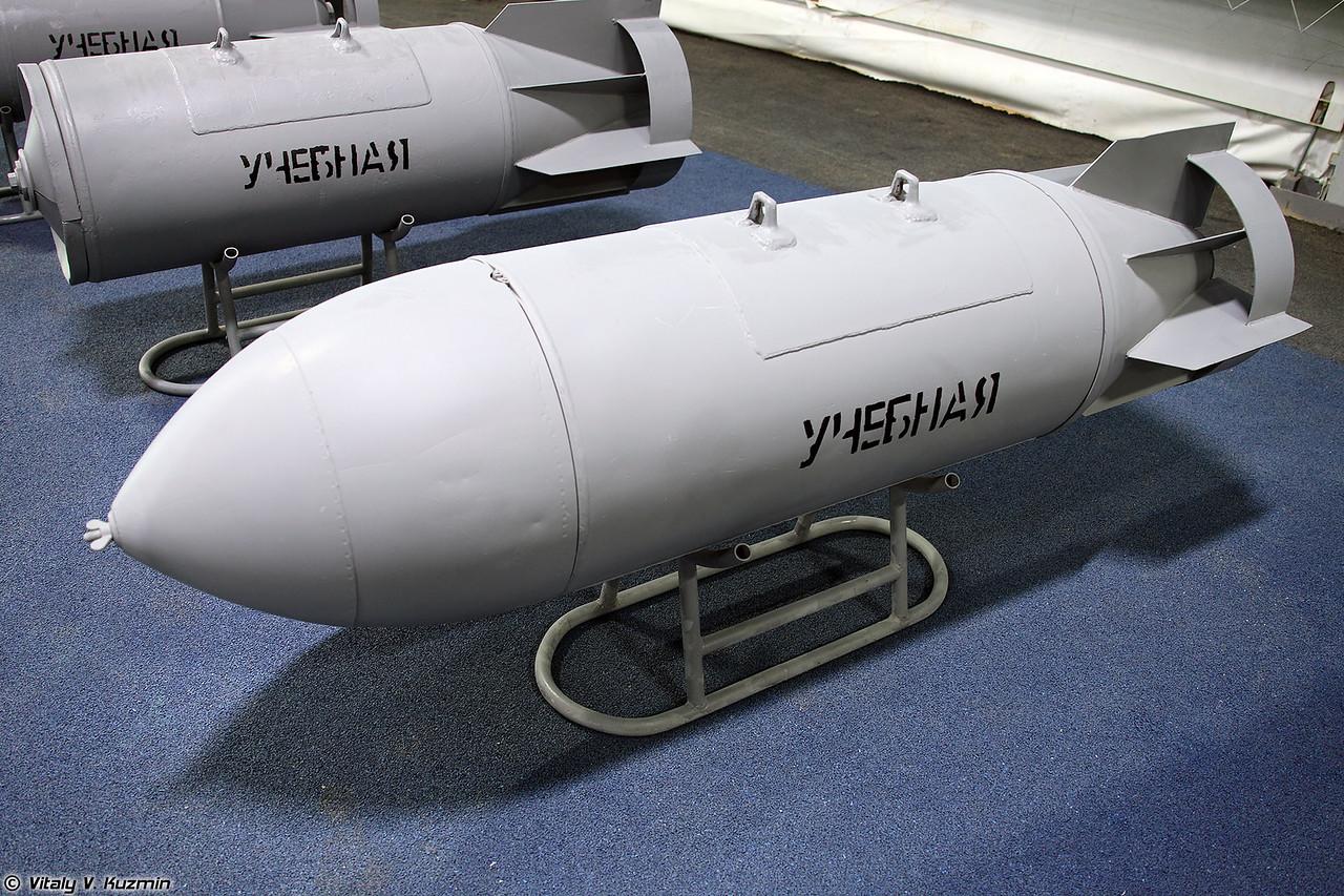Зажигательная авиационная бомба ЗАБ-500 (ZAB-500 aerial bomb)
