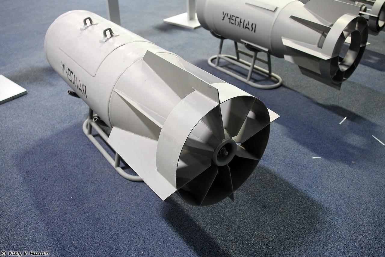 Разовая бомбовая кассета РБК-500 ШОАБ-0,5 (RBK-500 ShOAB-0,5 aerial bomb)