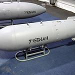 ???????????? ??????????? ????? ??????-500-300 (AGITAB-500-300 aerial bomb)