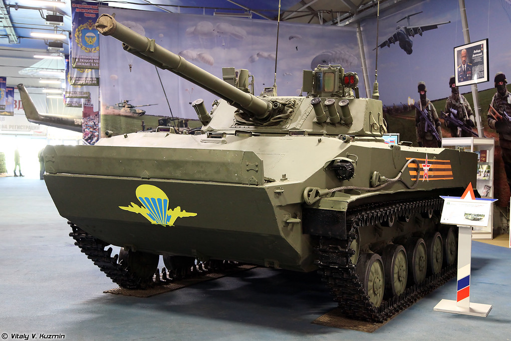 БМД-4 (BMD-4 early version)