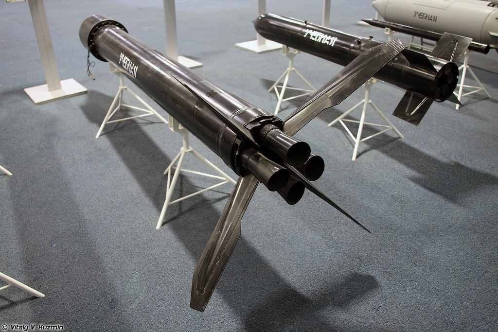 Неуправляемая авиационная ракета С-25-ОФМ (S-25-OFM unguided missile)