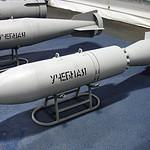 ???????????? ??????????? ????? ?????-500? (BETAB-500Sh aerial bomb)