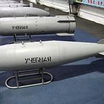 ???????? ??????????? ????? ???-500 ?62 (FAB-500 M62 aerial bomb)