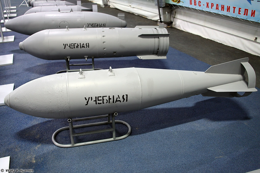 Фугасная авиационная бомба ФАБ-500 М62 (FAB-500 M62 aerial bomb)