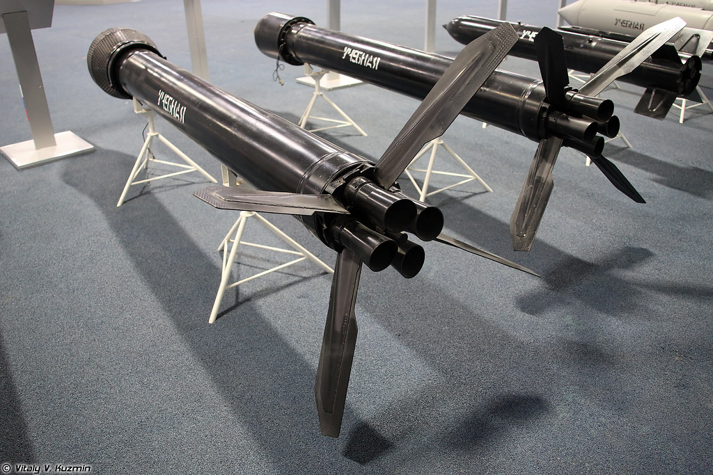 Неуправляемая авиационная ракета С-25-ОФ (S-25-OF unguided missile)