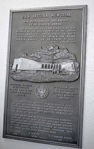 Plaque about the Memorial