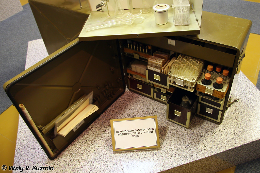 Переносная лаборатория водоочистных станций ПЛВС (Water clearance stations portable lab PLVS)