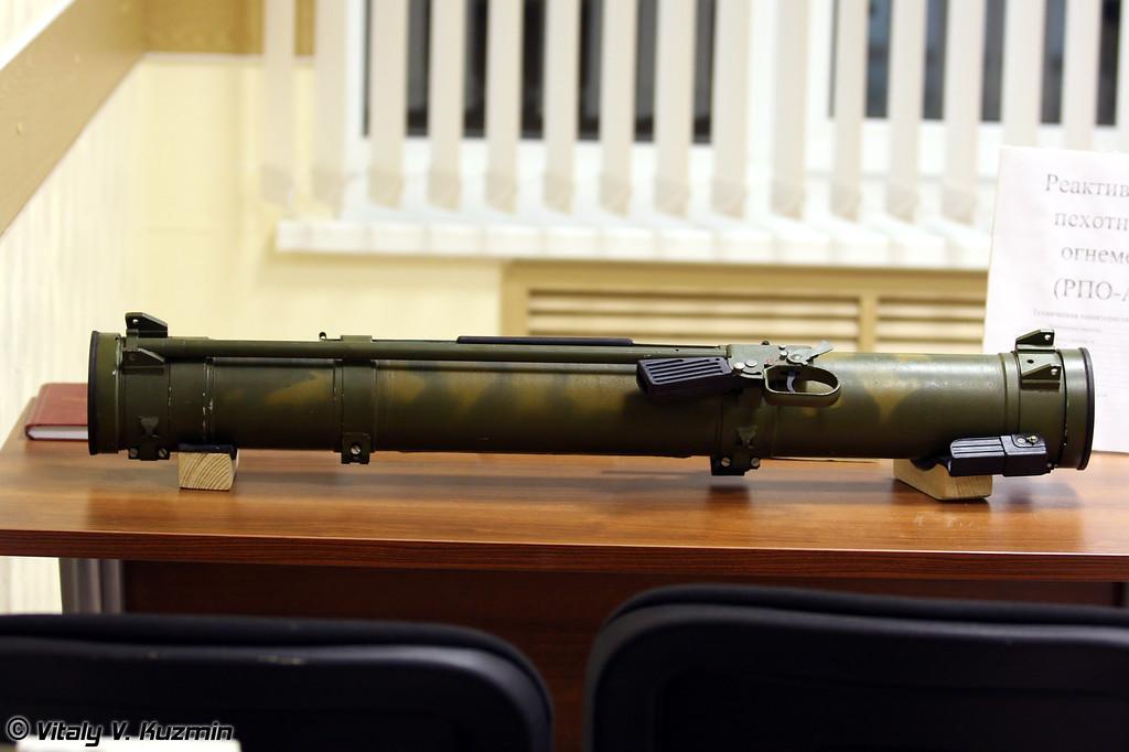 Реактивный пехотный огнемет РПО-А (RPO-A)