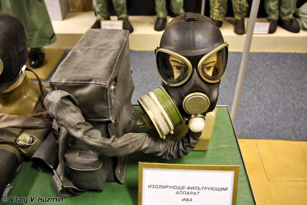 Изолирующе-фильтрующий аппарат ИФА (IFA gas mask)