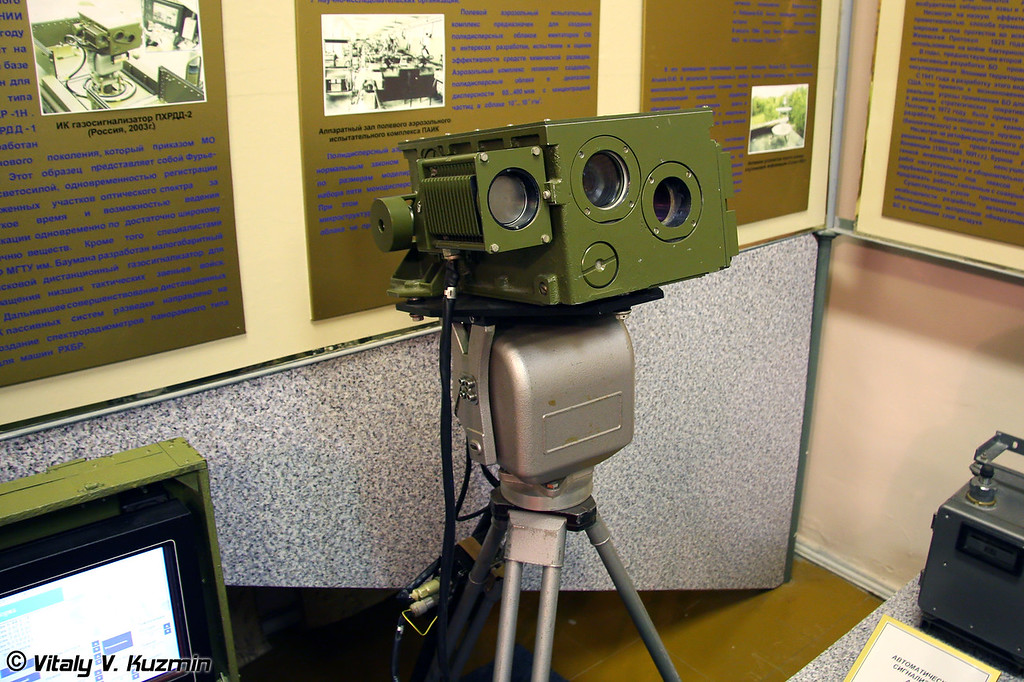 Дистанционный пассивный ИК-газосигнализатор (Прибор химической разведки дистанционного действия) ПХРДД-2 (Distance infrared gas detector PKhRDD-2)