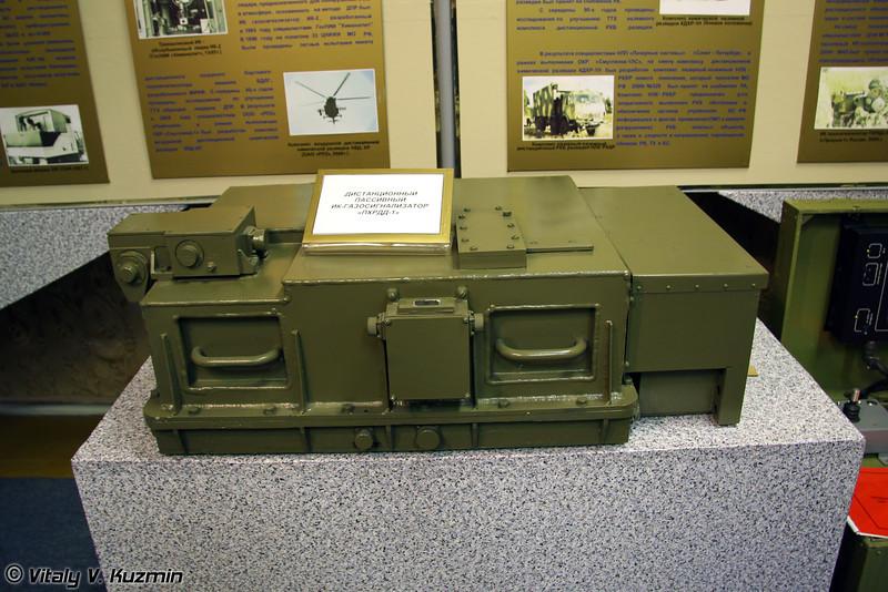 Дистанционный пассивный ИК-газосигнализатор ПХРДД-1 (Distance infrared gas detector PKhRDD-1)