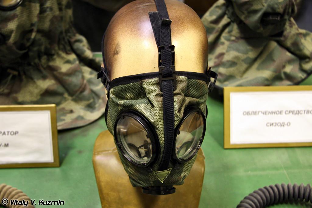 Респиратор общевойсковой универсальный РОУ (Respirator ROU)