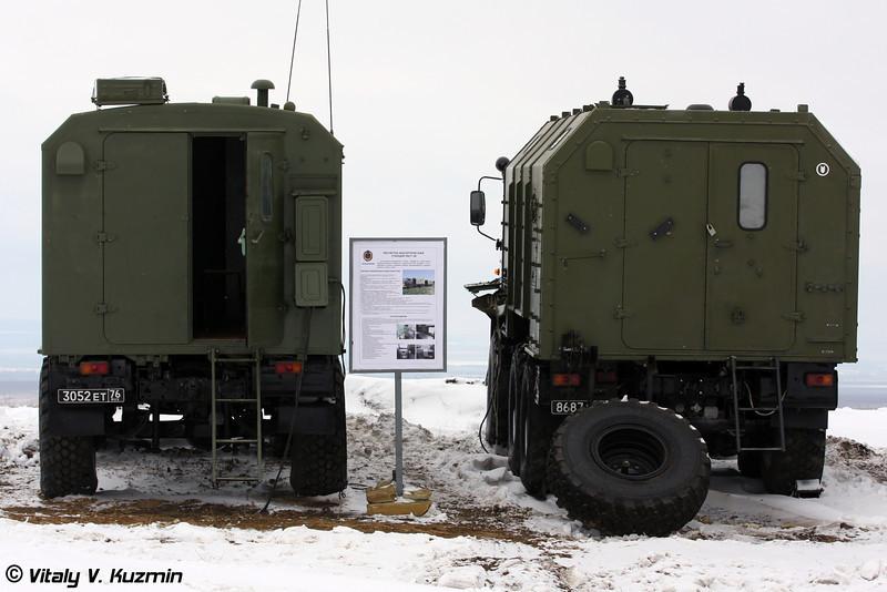 Расчетно-аналитическая станция РАСТ-3К. Предназначена для автоматизированного сбора, обработки, накопления и хранения данных наземной и воздушной РХБ разведки (Calculating-analitical station RAST-3K)