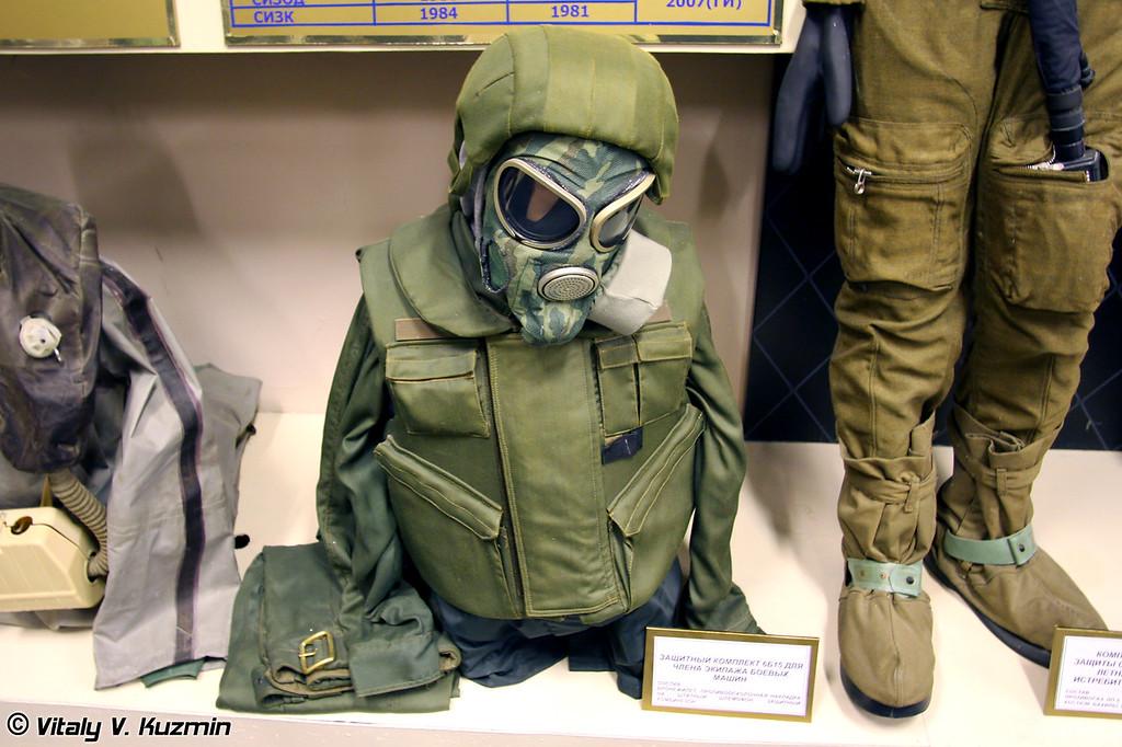 Защитный комплект 6Б15 для защиты членов экипажей бронированных машин (Armored vehicles crew protective suit 6B15)