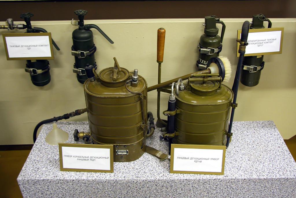 Танковый дегазационный комплект ТДП, прибор корабельный дегазационный ранцевый РКДП, ранцевый дегазационный прибор РДП-4В, модернизированный танковый дегазационный комплект ТДП-2Г (TDP tank decontamination kit, RKDP ship decontamination backpack device, RDP-4V backpack decontamination device, TDP-2G upgraded tank decontamination kit)