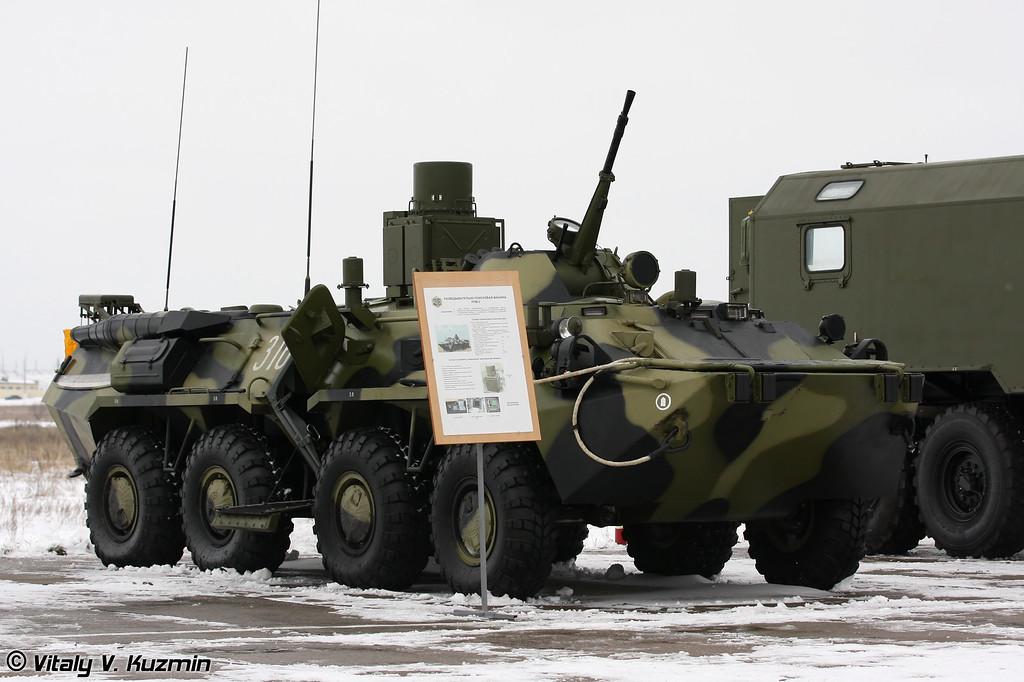 Разведывательно-поисковая машина РПМ-2 (Reconnaissance and searching vehicle RPM-2)