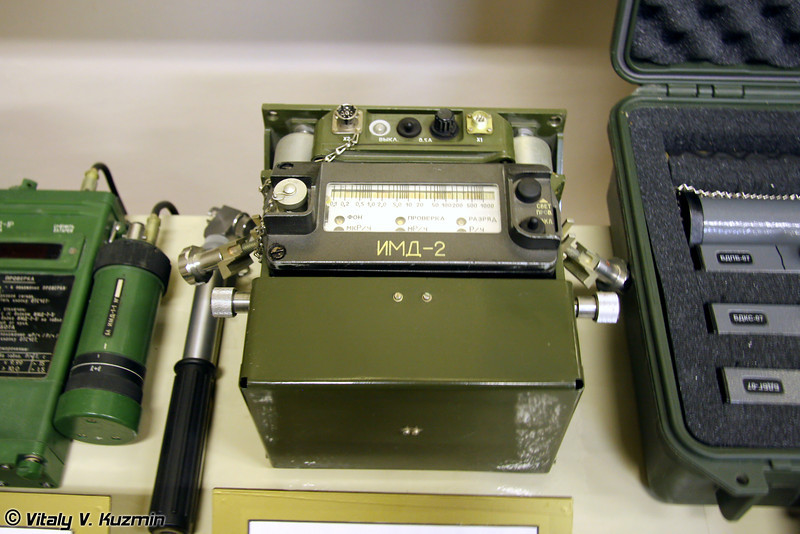 Войсковой измеритель мощности дозы ИМД-2 (IMD-2 radiation dose measuring device)