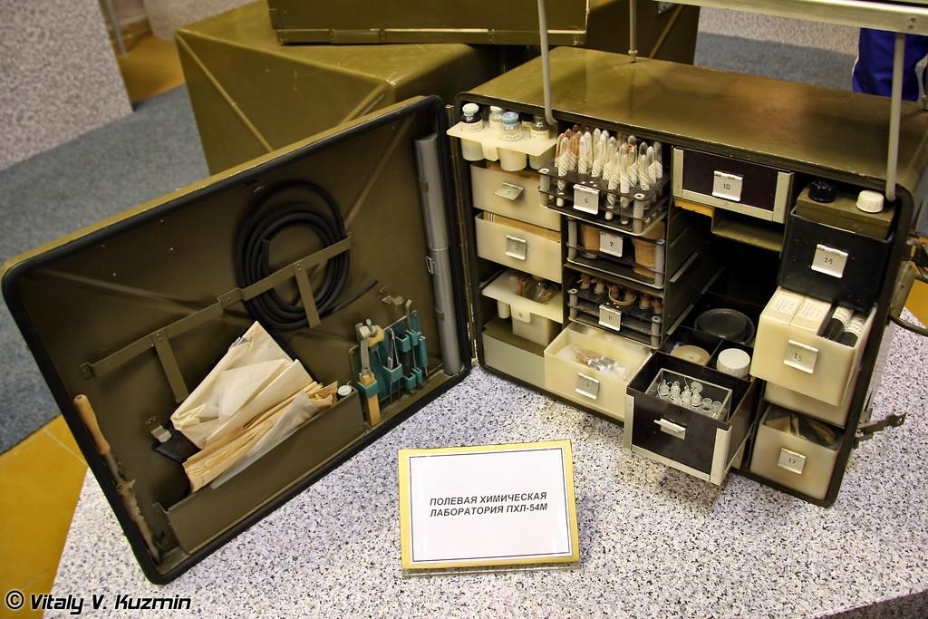 Полевая химическая лаборатория ПХЛ-54М (Field chemical lab PKhL-54M)