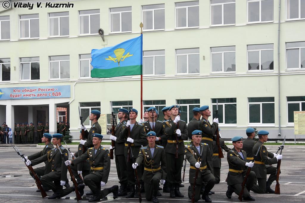Показательное выступление роты почетного караула (Honour Guards company show)