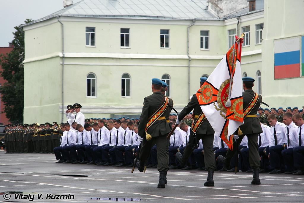 Церемония прощания с Боевым Знаменем училища (The ceremony of farewell to The Banner of RVVDKU)