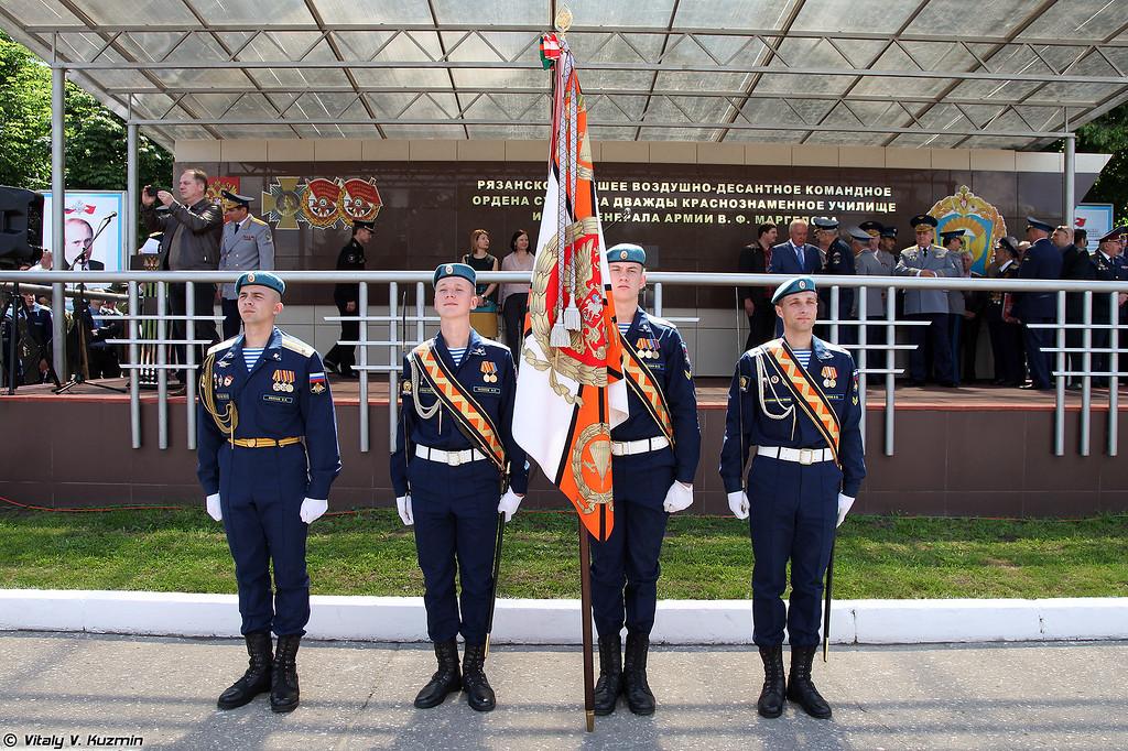 Боевое знамя училища (The Combat Banner)
