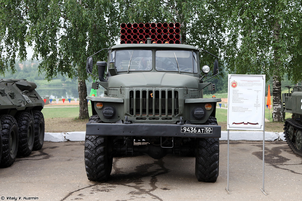 Боевая машина 2Б17-1 из состава опытной партии РСЗО 9К51М Торнадо-Г (Combat vehicle 2B17-1 from test batch of 9K51M Tornado-G MLRS)