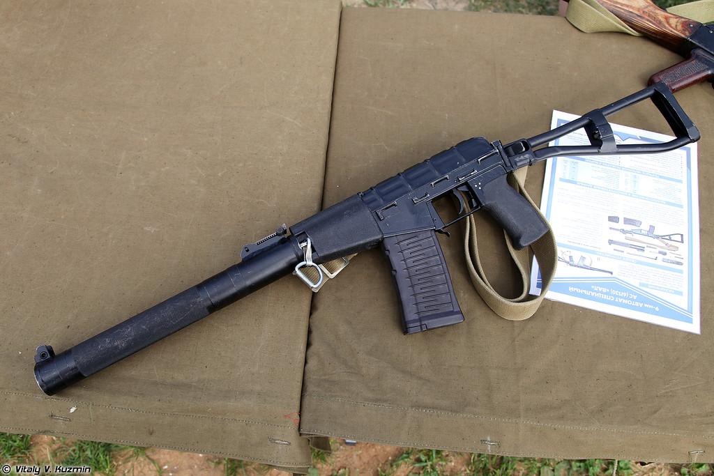 Автомат специальный бесшумный АС Вал (AS Val assault rifle)