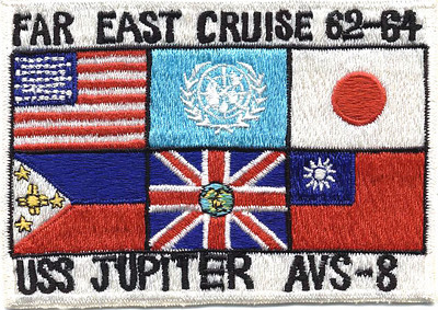 Mike Rigdon, 62-64 Far East Cruise, USS Jupiter AVS-8