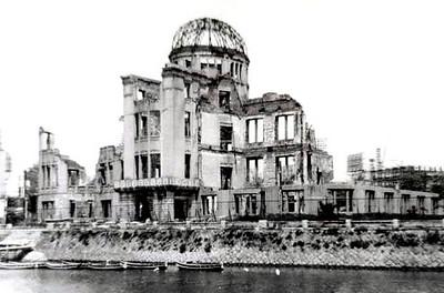 Hiroshima Remains 1963