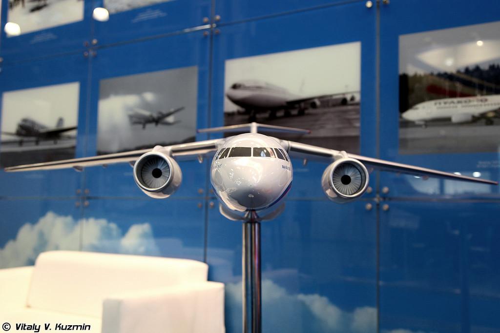 Модель самолета Ан-148-100В АК Россия (An-148-100V model of Rossija airlines)