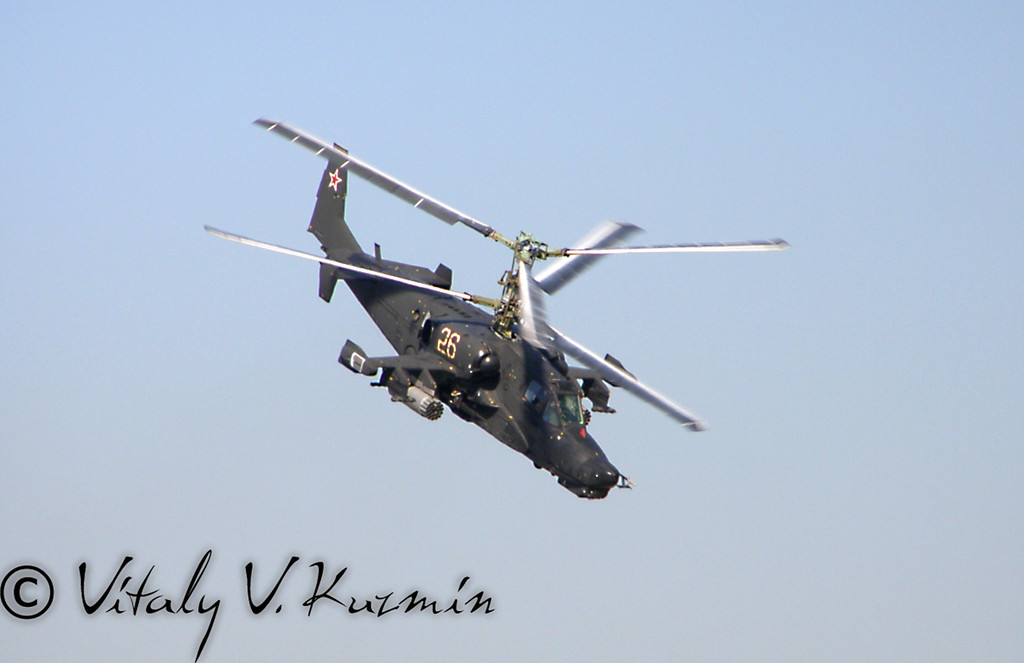 Ка-50 (Kamov Ka-50)