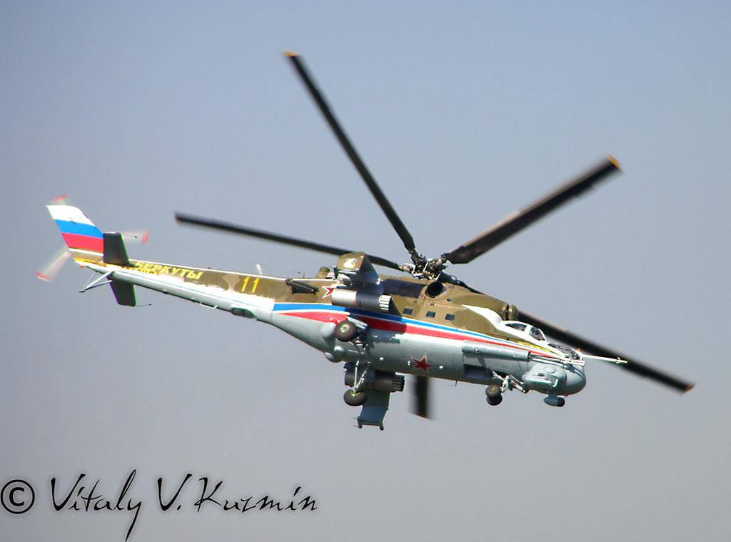 Ми-24 пилотажной группы Беркуты (Mi-24 from Berkuty aerobatic team)