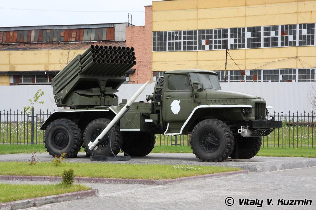 БМ-21 Град (BM-21 Grad)