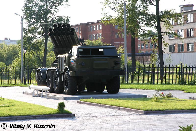 БМ-27 Ураган (BM-27 Uragan)